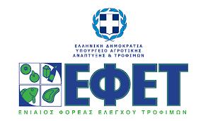 (Ελληνικά) Εντατικοποίηση ελέγχων για τα Χριστούγεννα 2019 σε χώρους τροφίμων